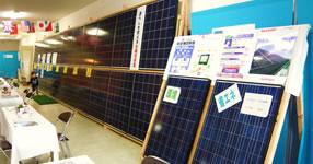 住宅用太陽光発電システムの設計・販売・施工