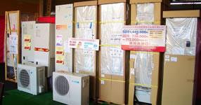 住宅家電機器の販売(エコキュート/エアコンなど)