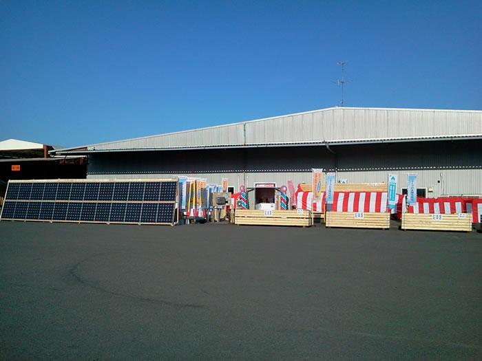 太陽光展示会も開催